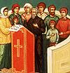 Поем всею Церковью